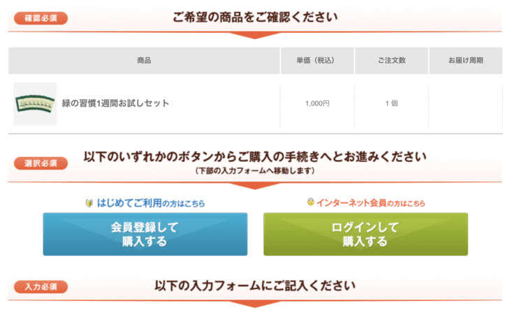 タケダの公式サイト
