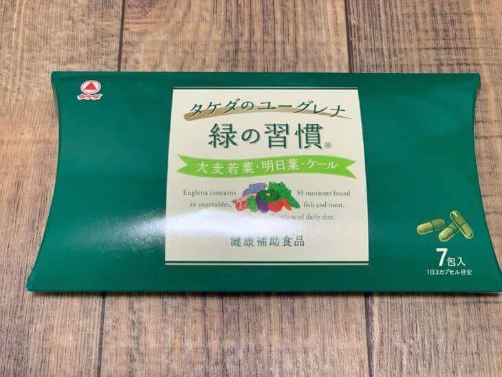 タケダのユーグレナ緑の習慣の商品