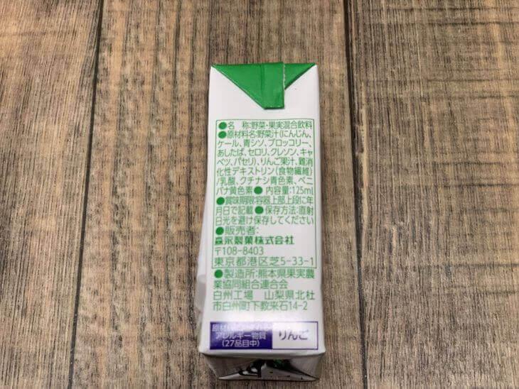 おいしい青汁は糖分抑制や便秘に効果ある?