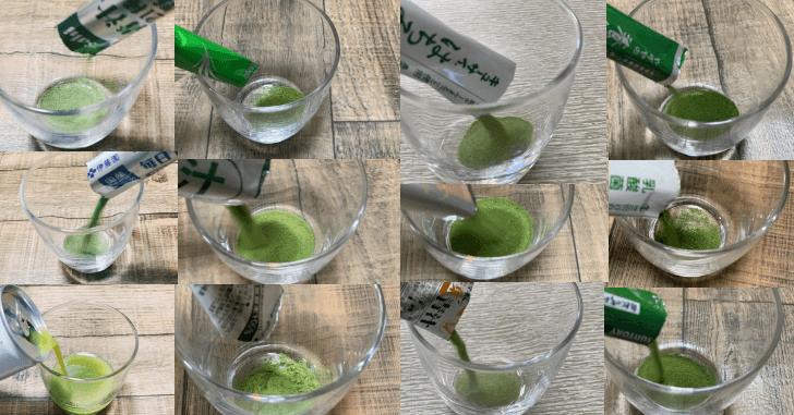 青汁の比較表