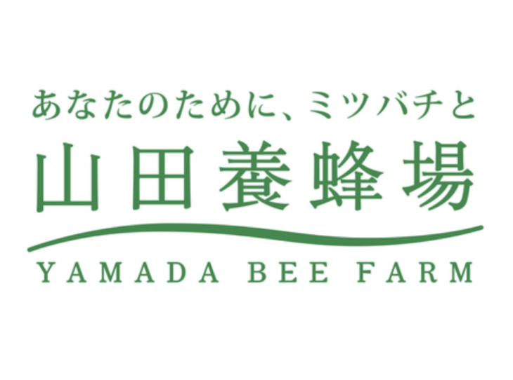 はちみつに使用されている山田養蜂場とは?
