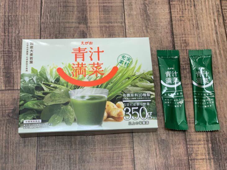 青汁満菜(えがお)