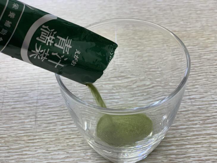 青汁満菜の青汁粉末