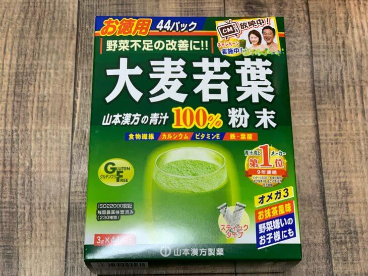 大麦若葉100%青汁をAmazonで購入し、口コミレビュー!