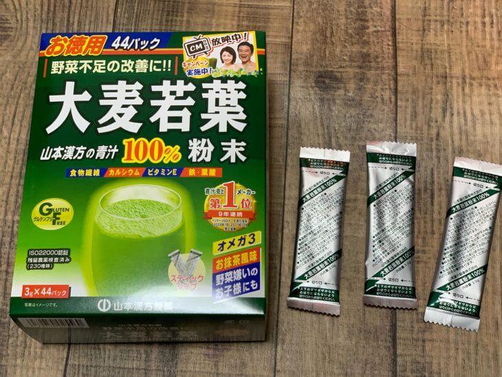 大麦若葉粉末100%青汁はどんな青汁か紹介!