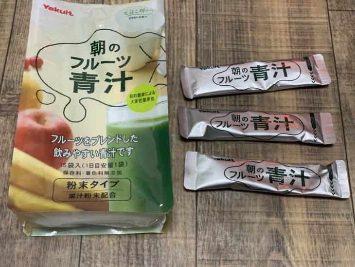 朝のフルーツ青汁の紹介!