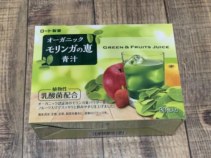 オーガニックモリンガの恵青汁まとめ