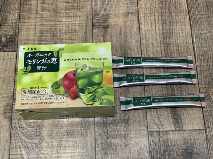 オーガニックモリンガの恵青汁とは?