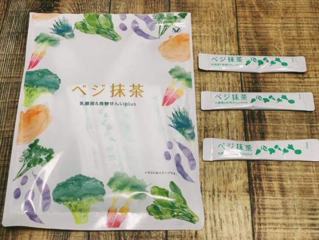 ベジ抹茶(大正製薬)