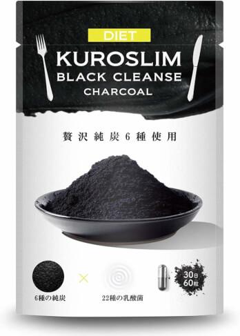 炭ダイエット サプリ KUROSLIM